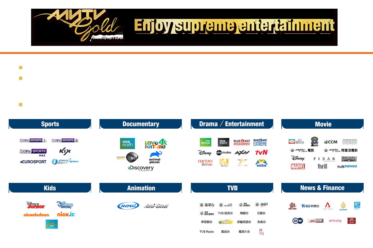 myTV Gold Enjoy supreme entertainment